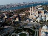 В Стамбуле задержали одного из главарей