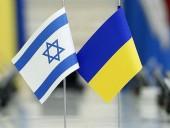 Израиль продлил запрет на поездки в Украину из-за COVID-19