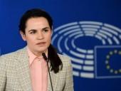 Тихановскую пригласят на заседание Совета ЕС в июне