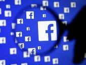 В Москве суд оштрафовал Facebook на 26 млн рублей