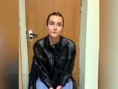 Софию Сапегу признали подозреваемой по делу о разжигании национальной розни в Беларуссии