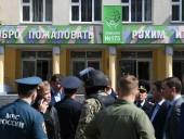 Дуров сообщил детали о Telegram-канал парня, который устроил массовое убийство в школе в Казани