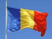Румыния не чувствует угрозы от российского присутствия в регионе, считает Черное море