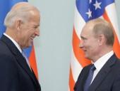 Госдеп назвал тему для обсуждения на встрече Путина и Байдена