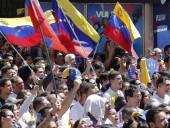 Во время протестов в Колумбии погибли 19 человек, более 800 пострадали