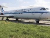Самолет диктатора Чаушеску продали на аукционе за 120 тысяч евро