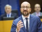 Подрыв дипломатических отношений и путь к эскалации: в ЕС отреагировали на список