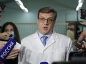 Бывший главврач омской больницы, где лечился Навальный, найден живым после трех дней поисков