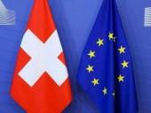 Существенные разногласия: Швейцария прекращает переговоры с ЕС о сотрудничестве