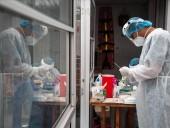 "В Британии вдвое возросло количество заражений ""индийским"" штаммом коронавируса"