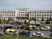 Массовое убийство в школе в Казани: бойню устроил