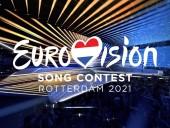 Евровидение-2021: Стало известно, под каким номером выступит Go_A в финале