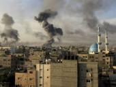 Израиль и ХАМАС согласились на перемирие