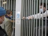 Американских студентов посадили пожизненно за убийство полицейского в Риме
