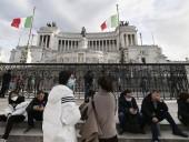 В Италии сегодня отменяют обязательное ношение масок на улице