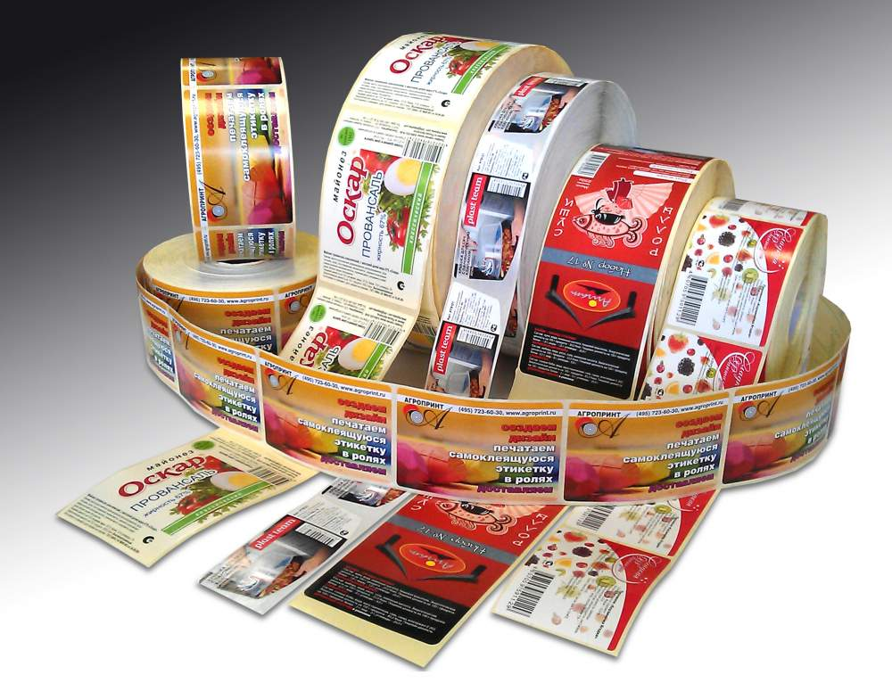 Пакеты и этикетки от ЮниПроффи