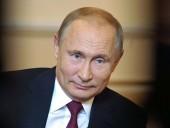 Путин заявил, что не ждет прорывов после встречи с Байденом