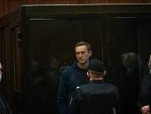 """Продолжат будить по 8 раз за ночь: суд отказался снимать с Навального статус """"склонного к побегу"""""""