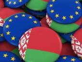 ЕС: Отказ от