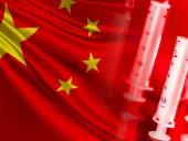ВОЗ объявила Китай страной, свободной от малярии