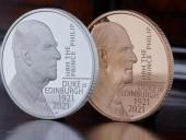 В Англии выпустили монету в честь принца Филиппа