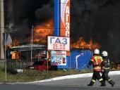 В Новосибирске взорвалась АЗС, пострадали более двух десятков человек