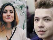 Протасевич и Сапега заключили досудебное соглашение со следствием