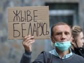 МВД Беларуси предлагает приравнять лозунг