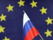 ЕС отверг предложение Меркель о