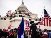Минюст США оценил ущерб от штурма Капитолия в 1,5 млн долларов
