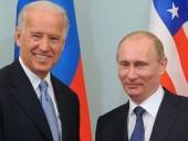 Байден: Путин был прав говоря, что российско-американские отношения