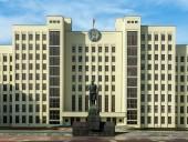 Беларусь подготовила