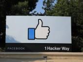 Еврокомиссия начала антимонопольное расследование против Facebook