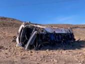 В Перу в ДТП погибли 27 человек