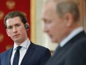 Канцлер Австрии Курц заявил, что мир в Европе возможен только с Россией, а не против нее
