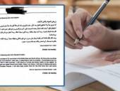 На Мальте сообщение о самоубийстве попало на экзамен по арабскому языку