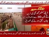 В Пакистане при столкновении поездов погибли 30 человек