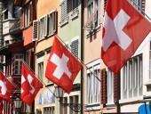В Швейцарии ослабят карантин