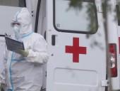 В мире коронавирусом заразились более 179,9 млн людей