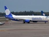 Рейс Минск-Анталья с более чем 200 людьми на борту - подал сигнал тревоги над Белгородской областью РФ