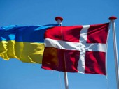 Границы во время пандемии: Дания снимает ограничения на въезд для украинцев
