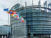 В Евросоюзе предлагают не признавать результаты выборов в Госдуму РФ в случае нарушения международного права