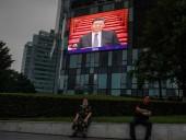 Китай ужесточил правила проведения размещения акций за рубежом для ИТ-гигантов