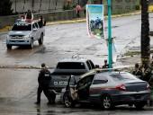 В столице Венесуэлы - стрельба между полицией и бандой: погибли 26 человек