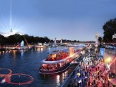 Олимпиада 2024: церемония открытия летних игр в Париже пройдет на реке Сене - СМИ