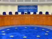 ЕСПЧ запретил России выдавать на родину жителя Беларуси
