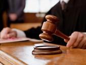 Ряду задержанных участников гомофобных акций в Тбилиси грозит до шести лет тюрьмы