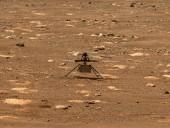 Вертолет Nasa Ingenuity совершил самый длинный и самый быстрый полет на Марсе