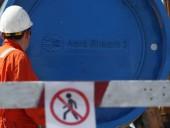 Reuters: США и Германия в ближайшие дни объявят соглашение по
