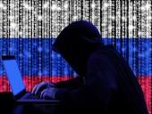 Спецслужбы США и Великобритании обвинили ГРУ в кибератаках по всему миру